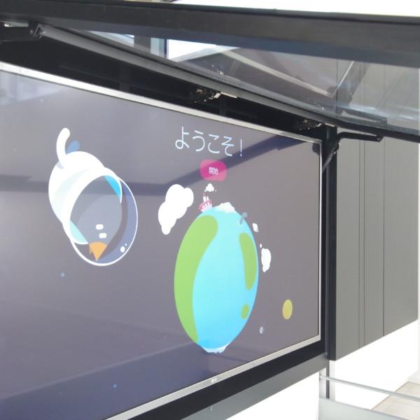 テレビ収納部分−2